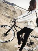 公路自由車  變速自行車男單車公路賽車雙碟剎實心胎成人細胎學生女熒光 JD 榮耀3c