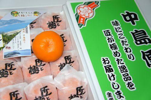 ♥((德記水果禮盒))♥日本愛媛縣中島極品溫室小蜜橘