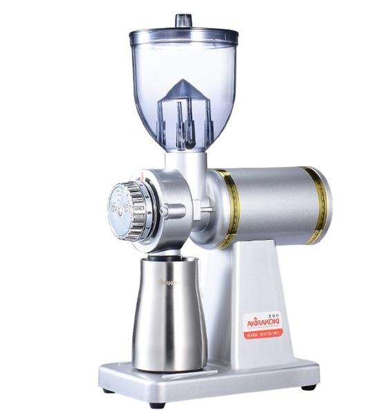 半磅單品電動磨豆機--正晃行 AKIRA SUPER M-520A(顏色隨機) -【良鎂咖啡精品館】