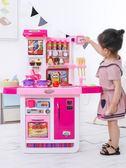 玩具小伶兒童廚房套裝仿真廚具做飯女童女孩煮飯過家家寶寶3-6歲7【全館滿千折百】