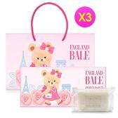 【英國貝爾】香水手工6入皂禮盒(含紙袋3盒組)