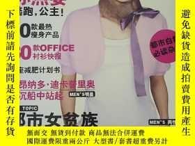 二手書博民逛書店罕見MISS現代服裝(2003年4月號)封面-孫燕姿Y25007