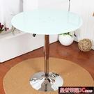 升降桌 現代簡約鋼化玻璃圓桌經濟型洽談桌可調節小圓桌多功能升降餐桌YTL 免運