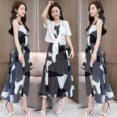 兩件式洋裝 女夏裝新款時尚氣質中長香風修身顯瘦棉麻碎花 AW1255『愛尚生活館』