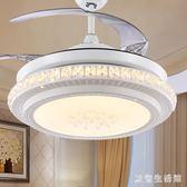 吸頂燈 隱形吊扇燈餐廳臥室圓形LED客廳簡約現代電扇燈42寸可定110V KB9448【歐爸生活館】