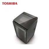 【TOSHIBA東芝】17KG 奈米悠浮泡泡 變頻洗衣機《AW-DMUH17WAG》*壓縮機10年保固