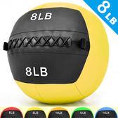 3.6KG舉重量訓練球wall ball負重力8LB軟式藥球復健球實心球不穩定平衡訓練運動器材推薦哪裡買ptt