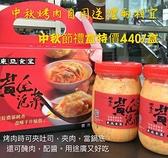 東亞食堂 - 黃金泡菜 600gX2 ( 原味 / 辣味各一/2入 ) 低溫配送 附禮盒