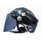 助力車防護帽安全帽-多色