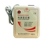 3000W變壓器  110V轉220V 電壓轉換器  220V轉110V