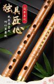 笛子 銀卡笛子初學成人零基礎F調  兒童男女入門橫笛G調  高檔竹笛樂器YYS 【創時代3C館】