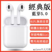 藍芽耳機iPhone迷你 跑步運動 X雙耳入耳式單耳隱形7小型8p安卓通用適用 安卓 蘋果 手機