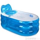 泡澡桶 蜀麗康充氣浴缸單人洗澡盆大人家用可折疊浴桶深泡小戶型加厚浴盆 印象家品