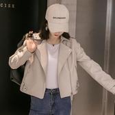 2020春秋季新款小皮衣女短款外套韓版修身百搭學生機車服pu皮夾克 蘿莉小腳丫