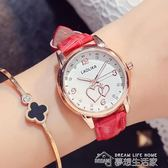 可愛時尚夜光手表皮帶表防水女士手表女高中學生  夢想生活家