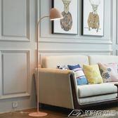 北歐落地燈客廳臥室床頭沙發簡約現代立式創意地燈馬卡龍落地臺燈igo  潮流前線
