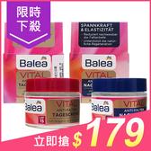 德國 Balea Vital維他命活力日霜/晚霜(50ml) 款式可選【小三美日】$199