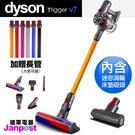 Dyson 戴森 V7 trigger+...
