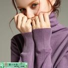毛衣 秋冬高領羊絨衫女打底針織羊毛衫堆堆領修身毛衣 麗人印象 免運