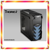 華碩 B360 八代六核 i5-8500高速4GB 獨顯 GTX1050 高效能多工藍光燒錄主機