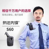 高清夜視1296P現場工作記錄器儀便攜肩夾式迷你記錄儀 歐亞時尚