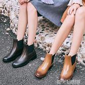 韓版時尚雨鞋女雨靴成人短筒夏季防滑切爾西鬆緊低幫水鞋女士膠鞋