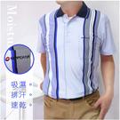 【大盤大】(C17799) 男 台灣製 口袋上衣 短袖排汗衣 運動POLO衫 速乾 抗UV 節日 健身 路跑 有加大尺碼