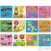 兒童拼圖紙質男女孩2-3-4-5-6-7-8周歲幼兒園寶寶益智力早教玩具