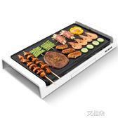 烤肉機燒烤爐家用無煙電烤盤烤肉盤韓式不粘烤肉鍋電烤架         艾維朵