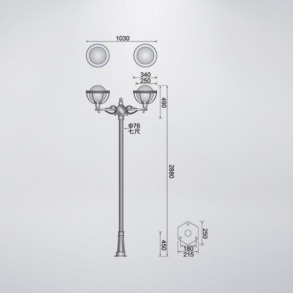 PE球造型款戶外庭園燈 雙燈防水型 可客製化 可搭配LED