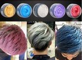 韓國宣谷變色髮泥/B彩色髮蠟/B造型髮泥/爺爺灰泥土 送禮自用 聖誕禮物 油頭髮蠟系列