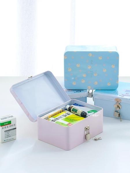 數家珍馬口鐵盒子帶鎖收納盒桌面收納盒整理儲物盒小箱子化妝品盒 滿天星