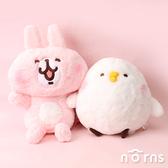 Kanahei毛茸茸坐姿娃娃12吋 -Norns 卡娜赫拉小動物 兔兔P助 正版授權 絨毛玩偶