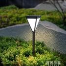 太陽能燈 太陽能戶外草坪燈led防水景觀庭院花園別墅家用地插式室外草地燈 MKS阿薩布魯
