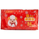 必安住 暖洋洋暖暖包(10片入)【小三美日】寒流必備 原價$119