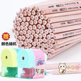 鉛筆鉛筆學生2比鉛筆素描鉛筆兒童幼兒園2b鉛筆hb鉛筆