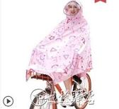 雨衣電瓶車女士可愛韓國電動車摩托車雨披單人自行車騎行防水專用 小城驛站