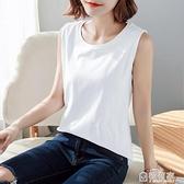 純棉無袖打底背心女內搭大碼胖mm寬鬆吊帶t恤白色坎肩夏外穿韓版 全館鉅惠