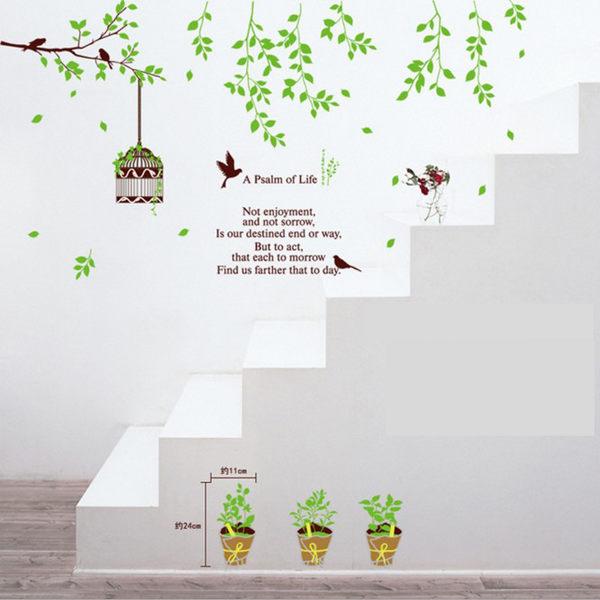 ►壁貼 創意壁貼 鳥籠花藤 可移除牆貼紙 壁貼壁紙【A3044】