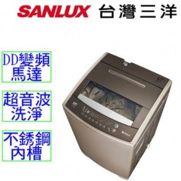 【台灣三洋SANLUX】11kg直流變頻超音波洗衣機 ASW-110DVB