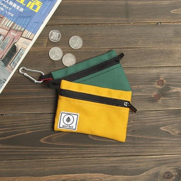 零錢包帆布簡約手工硬幣包男女拉鏈布藝錢夾收納包【聚寶屋】
