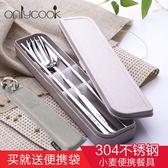 onlycook304不銹鋼便攜餐具筷勺套裝防滑筷子勺子學生旅游餐具盒『韓女王』