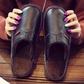 促銷真皮面棉拖鞋秋冬居家室內男女厚底防水防滑保暖牛皮托鞋家用 宜室