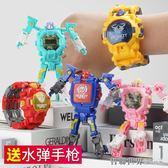 兒童變形手錶金剛變身男孩數字多功能機器人卡通電子表玩具3-6歲7 智聯