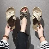 韓版百搭編織交叉外穿涼拖鞋2020夏季新款沙灘鞋拖鞋平跟漁夫女鞋XL4208【東京衣社】