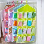 日式16格衣櫃小物分類收納掛袋 ◆86小舖 ◆