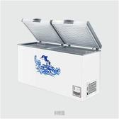大容量冰櫃商用冷櫃大型冷凍冷藏節能臥式單溫雪櫃DF  220v  瑪麗蘇