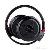 旅博 MINI-503無線運動藍芽耳機4.0頭戴式插卡雙掛耳電腦跑步mp3洛麗的雜貨鋪