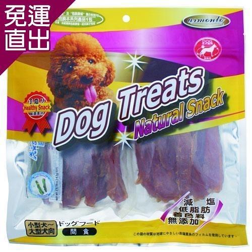 Dog Treats 香烤系列-香烤軟雞肉捲200G x 2包【免運直出】