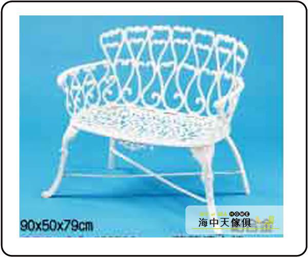 {{ 海中天休閒傢俱廣場 }} B-68 戶外休閒 鋁合金桌椅系列 608-14 菊花情人椅